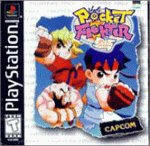 Pocket Fighter for PlayStation last updated Nov 01, 2002