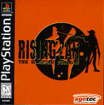 Rising Zan: The Samurai Gunman PSX