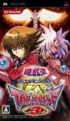 Yo-Gi-Oh! Duel Monsters GX: Tag Force 3 PSP