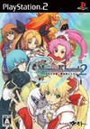 Mana Khemia 2: Fall of Alchemy PS2