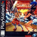 Battle Arena Toshinden 2 PSX
