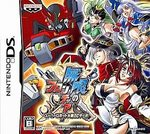 Super Robot Taisen OG Saga: Endless Frontier DS