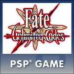 Fate/Unlimited Codes PSP