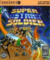 Super Star Soldier Wii