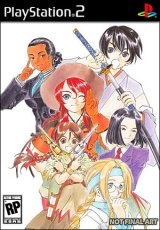 Sakura Wars: So Long, My Love PS2