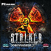 S.T.A.L.K.E.R.: Call of Pripyat PC