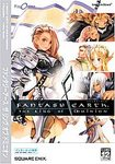 Fantasy Earth Zero PC