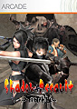 Shadow Assault Tenchu Xbox 360