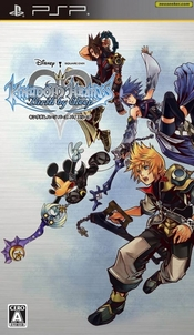 Kingdom Hearts: Birth by Sleep for PSP last updated Jan 15, 2013