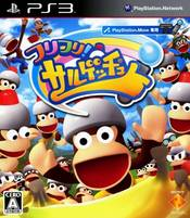PlayStaion Move Ape Escape PS3