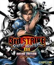 Street Fighter III: Third Strike PS3