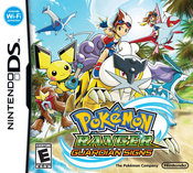 Pokemon Ranger: Guardian Signs for Nintendo DS last updated Oct 19, 2013