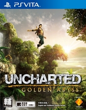 Uncharted: Golden Abyss for PS Vita last updated Feb 18, 2012