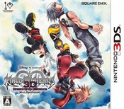 Kingdom Hearts 3D: Dream Drop Distance for 3DS last updated Feb 01, 2013