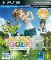 Hot Shots Golf: World Invitational PS3