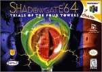 Shadowgate 64: Trials of the Four Towers N64
