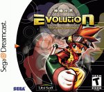 Evolution: The World of Sacred Device Dreamcast
