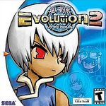 Evolution 2: Far Off Promise Dreamcast
