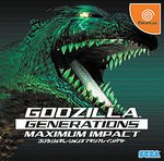 Godzilla: Generations: Maximum Impact Dreamcast