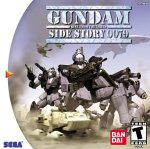 Gundam Side Story 0079: Rise From The Ashes Dreamcast