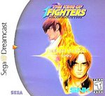 King Of Fighters: Dream Match '99 Dreamcast