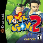 Power Stone 2 for Dreamcast last updated Jan 12, 2009