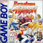 Battle Arena Toshinden Game Boy