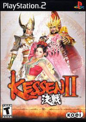 Kessen II for PlayStation 2 last updated Mar 05, 2009
