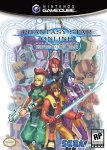 Phantasy Star Online GameCube