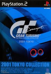 Gran Turismo Concept 2001 Tokyo for PlayStation 2 last updated Mar 02, 2008