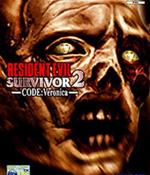 Resident Evil: Survivor 2 for PlayStation 2 last updated Dec 13, 2009