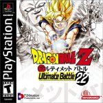 Dragon Ball Z: Ultimate Battle 22 for PlayStation last updated Jul 08, 2003