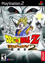 Dragon Ball Z: Budokai 2 PS2
