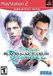 Virtua Fighter 4 Evolution PS2