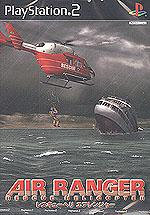 Air Ranger: Rescue Helicopter for PlayStation 2 last updated Jan 22, 2004