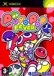 Puyo Pop Fever Xbox