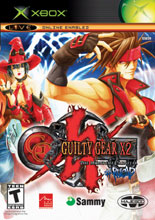 Guilty Gear X2 #Reload Xbox