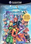 Phantasy Star Online 1 & 2 Plus for GameCube last updated Sep 16, 2009