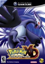 Pokemon XD: Gale of Darkness for GameCube last updated Feb 24, 2013