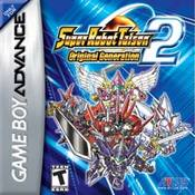 Super Robot Taisen Original Generation GBA