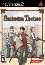 Suikoden Tactics PS2