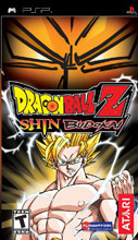 Dragon Ball Z: Shin Budokai PSP