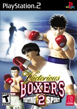 Victorious Boxers 2: Fighting Spirit PS2