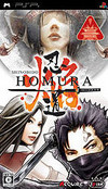 Shinobido: Soul of the Ninja PSP