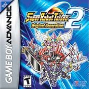 Super Robot Taisen: Original Generation 2 GBA