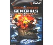 Command & Conquer: Generals: Zero Hour PC