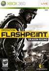 Operation Flashpoint: Dragon Rising Cheats