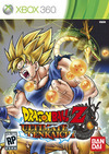 Dragon Ball Z: Ultimate Tenkaichi Cheats