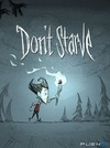 Don't Starve Cheats