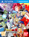 Dragon Ball Z: Battle of Z Cheats